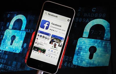 Суд в США подтвердил право жителей Иллинойса требовать выплат от Facebook