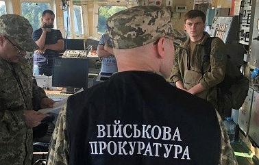 Украинская прокуратура обыскала танкер из-за подозрений в поставке топлива в Севастополь