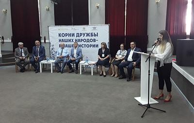 """Международная школа """"Корни дружбы"""" открылась в Кабардино-Балкарии"""