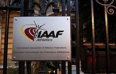 IAAF намерена изучить данные базы московской лаборатории по легкоатлетам до 23 сентября