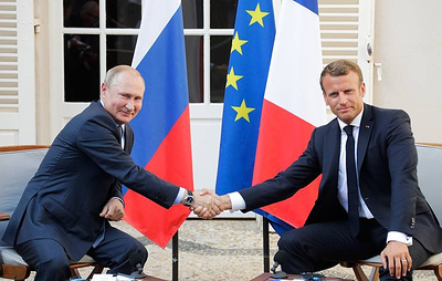 Макрон выразил уверенность в европейском будущем России по итогам встречи с Путиным