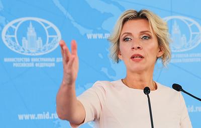 Захарова назвала некомпетентным заявление Зеленского о возвращении России в G8