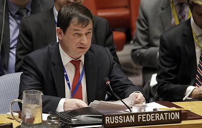 И. о. постпреда РФ при ООН: договор СНВ находится в зоне риска после развала ДРСМД