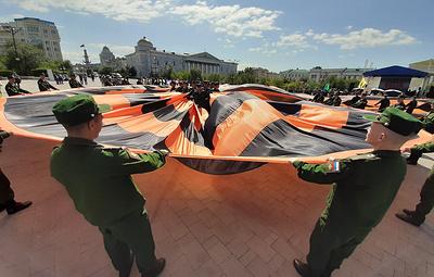 В Чите развернули масштабную копию знамени победы и 300-метровую георгиевскую ленту