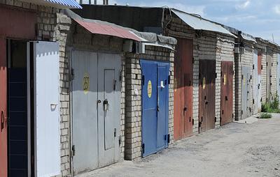 В Госдуму внесли законопроект о регулировании права собственности на гаражи
