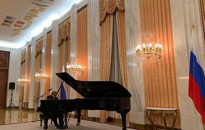 В посольстве России в США прошел концерт пианиста Юрия Шадрина