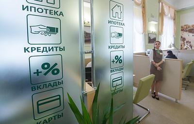 """""""Ъ"""": ФССП и Минюст предлагают давать 30 дней на возврат просроченного долга без суда"""