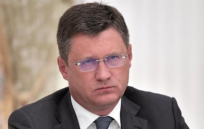 Новак назвал трехсторонние консультации РФ-ЕС-Украина конструктивными