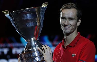 Дома лучше. Теннисист Медведев впервые выиграл турнир в России