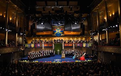 Порядок присуждения Нобелевских премий