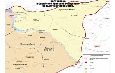 Минобороны России опубликовало карту с обстановкой на севере Сирии