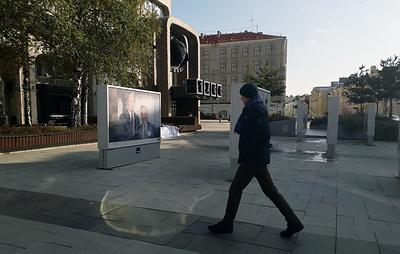 Фотовыставка к 75-летию МГИМО открылась перед штаб-квартирой ТАСС