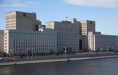 Минобороны опубликовало рассекреченные документы к 75-летию освобождения Белграда