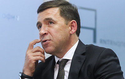 Свердловский губернатор предложил перенести здания госвласти на окраину Екатеринбурга