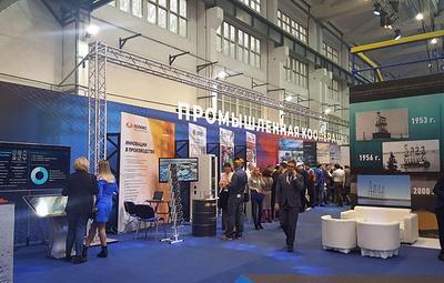 Пермский инженерно-промышленный форум объединил почти 5 тыс. участников