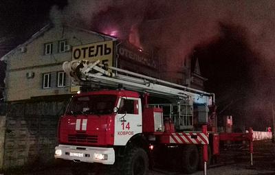 Пожарные тушат возгорание в гостинице во Владимирской области