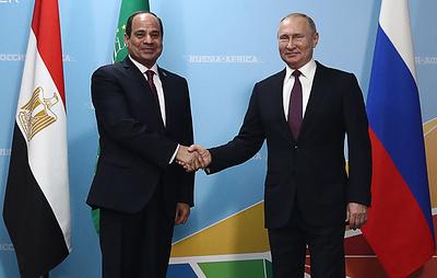 Пленарное заседание саммита Россия - Африка. Видеотрансляция