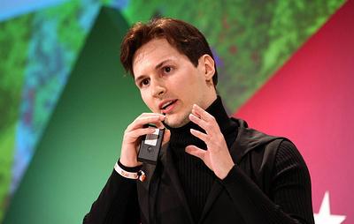 СМИ: инвесторы блокчейн-проекта Дурова подождут запуска до конца апреля 2020 года