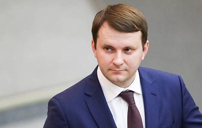 Орешкин назвал главную задачу правительства на ближайшее время