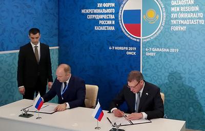 """Омская область и """"Вымпелком"""" будут сотрудничать в развитии цифровой экономики региона"""
