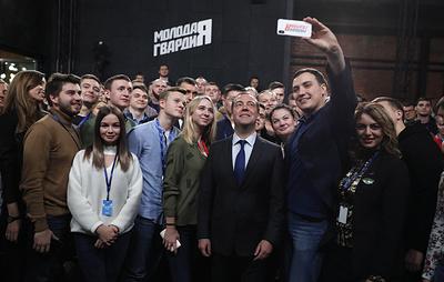 """Медведев поддержал инициативу """"Молодой гвардии Единой России"""" о развитии сельского туризма"""