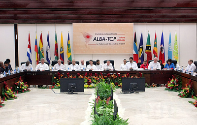Боливарианский альянс для народов Америки. История создания и деятельность