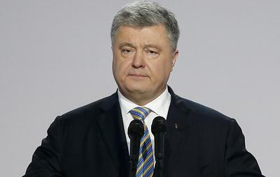 """Порошенко заявил о """"российском следе"""" в намерении снять с него неприкосновенность"""