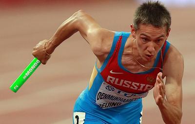 С легкоатлета Денмухаметова сняли обвинения в сотрудничестве с отстраненным тренером