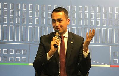 Глава МИД Италии объяснил, почему пармезан не должен подпадать под эмбарго России