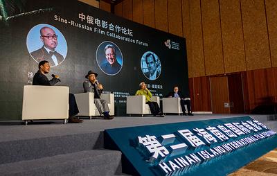 Форум российско-китайского сотрудничества в сфере кинематографа прошел на острове Хайнань