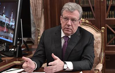 Кудрин сообщил, что неисполнение расходов бюджета в 2019 году составит 1 трлн рублей