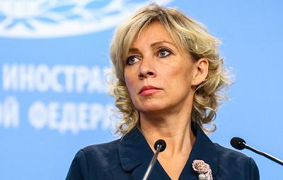 """МИД РФ: Лавров обсуждал """"нормандский саммит"""" во время визита в США по просьбе американцев"""