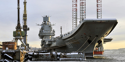 """Пожар на крейсере """"Адмирал Кузнецов"""". Главное"""