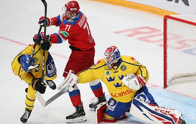 Праздник не удался. Сборная России проиграла в первом матче домашнего этапа Еврохоккейтура