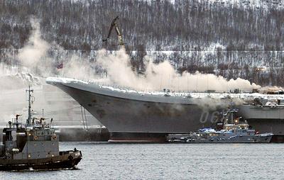 """Открытое горение на крейсере """"Адмирал Кузнецов"""" ликвидировано"""