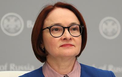 ЦБ видит потенциал для дальнейшего снижения кредитных ставок в России