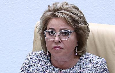 Матвиенко положительно охарактеризовала врио губернатора Еврейской АО Гольдштейна