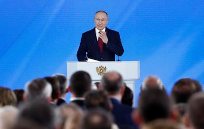 Путин: послание оглашается в начале года, чтобы быстрее приступить к решению задач