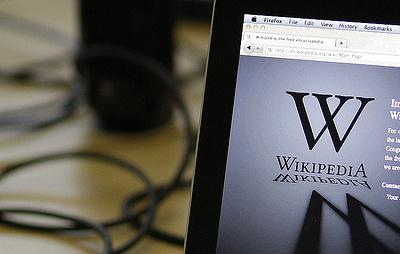 Власти Турции после двух с половиной лет блокировки открыли доступ к Wikipedia