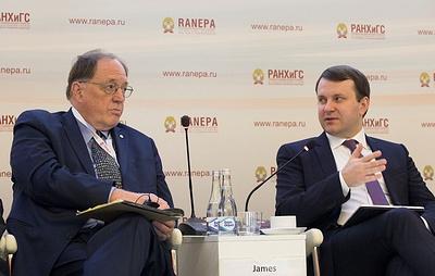 XI Гайдаровский форум подвел итоги первого дня