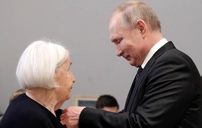 Путин вручил четырем ветеранам медали к 75-летию Победы