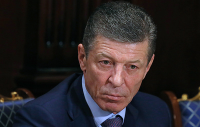 Биография Дмитрия Козака