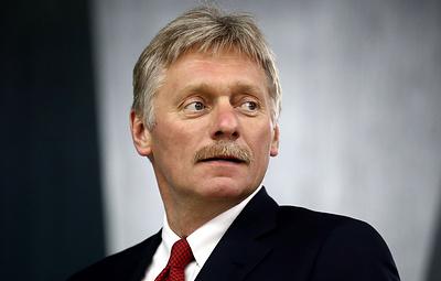 Песков: ни о каком изменении политики России по ситуации на Украине речь не идет