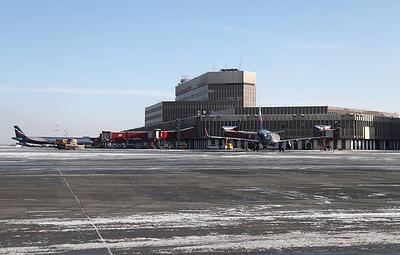 Детей, которых бросили в московском аэропорту, вернут в Хабаровский край