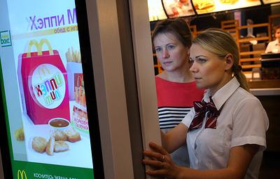 McDonald's на Пушкинской 31 января вернет цены 1990 года