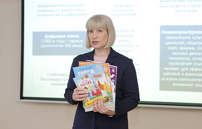 """В УрГПУ обсудили """"цифровое поколение"""" как психолого-педагогический феномен"""