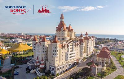 """Отель-замок """"Богатырь"""" в Сочи стал партнером программы лояльности """"Аэрофлот Бонус"""""""