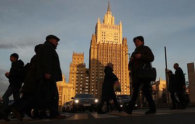 МИД России ответил на обвинения Грузии в кибератаках