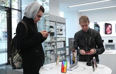 Названо лучшее время для покупки iPhone в России