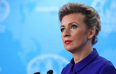 """Захарова назвала балаганом заявление Нидерландов о свидетеле запуска """"Бука"""" в деле MH17"""